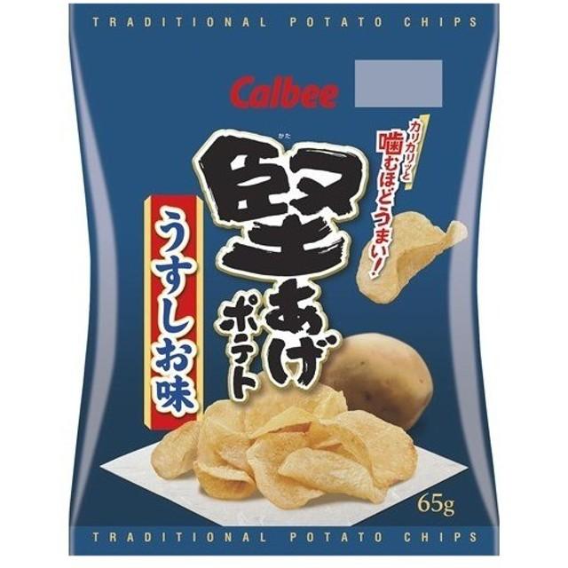 堅あげポテト うすしお味 ( 65g4コセット )/ カルビー 堅あげポテト