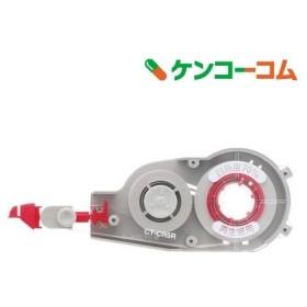 トンボ鉛筆 修正テープモノCX つめ替えカートリッジ 5mmテープ幅 CT-CR5R ( 1コ入3コセット )