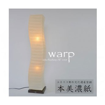 warp SF-2068 本美濃紙