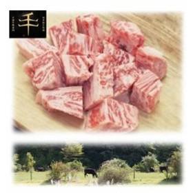 【送料無料】TSS-900 千屋牛「A5ランク」サイコロステーキ肉 900g (TSS900)