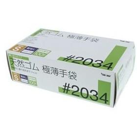 川西工業/天然ゴム使いきり極薄手袋 粉無S 100枚/#2034