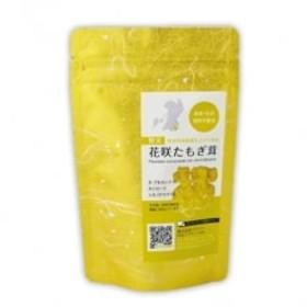 熊本県あさぎり町産 「粉末 花咲たもぎ茸」70g×1袋