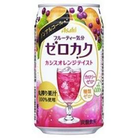 アサヒ ノンアルコールカクテル ゼロカク カシスオレンジテイスト 350ml×24缶 1ケース