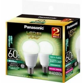 パナソニック LDA7NGE17Z60ESW2T LED電球プレミア 6.9W 2個セット(昼白色相当)
