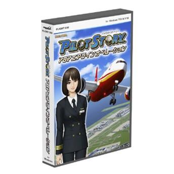 ソフトバンクパイロットストーリー 787エアラインオペレーションパイロツトスト-リ-787エアラインWD