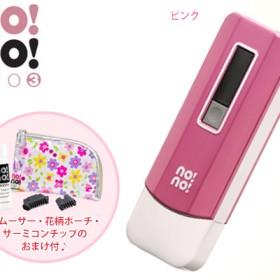 no!no!HAIRスマートプロ 脱毛器【送料無料】