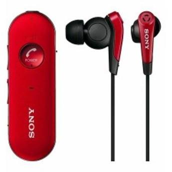 ソニー SONY ワイヤレスノイズキャンセリングイヤホン MDR-EX31BN : カナル型 Bluetooth対応 レッド