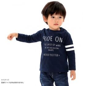 ベビーザらス限定 長袖ワイドTシャツ(ネイビー×90cm)