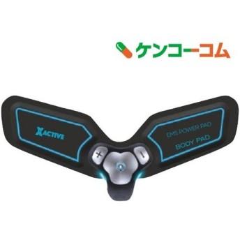 ヒロコーポレーション 充電式 シリコン EMS POWER PAD UDEYOU ( 1台 )