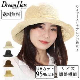 帽子 レディース uv 折りたたみ UVカット 大きいサイズ | 夏 春 つば広 つば 広い 日焼け 麦わら 通気性 風通し 細編み 細かい 大きい bi