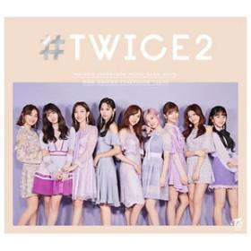 ソニーミュージックTWICE / #TWICE2(初回限定盤A)【CD】WPCL-13019