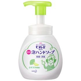 花王 ビオレu 薬用泡ハンドソープ シトラスの香り 本体