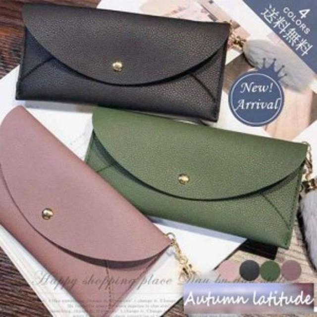 a7ac8be7695b 長財布 薄手 サイフ お札入れ シンプル ファッション 革財布 可愛い カード入れ 4色お