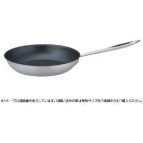 遠藤商事 TORINO(トリノ) フライパン(内面フッ素加工) 24cm AHLU004 6-0016-0204
