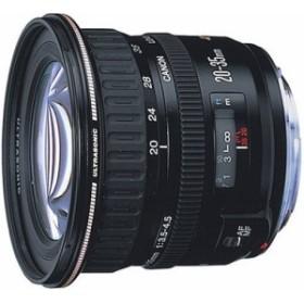 Canon EF レンズ 20-35mm F3.5-4.5 USM(中古品)