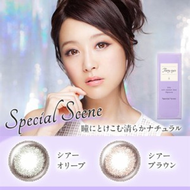3f646113360d2 ティアリーアイズ Tiary Eyes 1day 08 Sheer Brown 10枚入 2箱セット ...