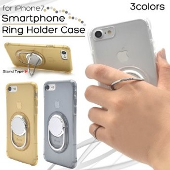 iPhone7/iPhone8用スマホリングホルダー付きソフトケース ゴールド