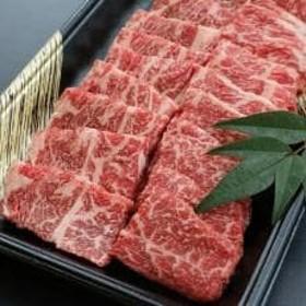 【数量限定】広島産黒毛和牛 「見浦牛」の焼肉セット(285g)