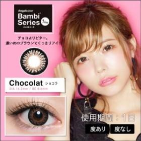 エンジェルカラー バンビシリーズ Angel Color Bambi Series 1day 10枚入(益若つばさ カラコン カラーコンタクト ワンデー 1day)