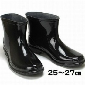 メンズ ちょっとブーツ ガーデニング レインブーツ ショート丈 長靴 紳士 作業靴 雨靴 長靴 完全防水 掃除 ベランダ 家庭菜園 洗車