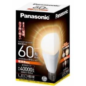 パナソニック LED電球 EVERLEDS 一般電球タイプ 全方向タイプ 10.0W  (電球(未使用の新古品)