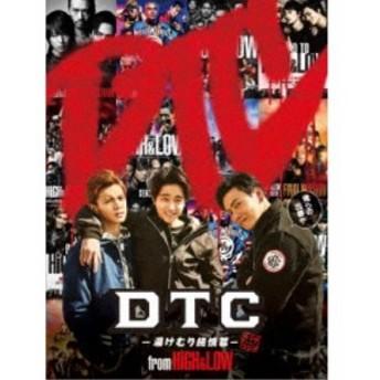 DTC-湯けむり純情篇- from HiGH&LOW《通常版》 【DVD】