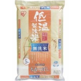 4967576149792 低温製法米無洗米 北海道産ななつぼし