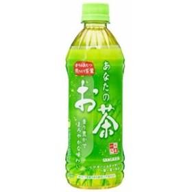サンガリア お茶 あなたのお茶 ペットボトル 飲料 500ml×24本 熱中症対策に 送料無料