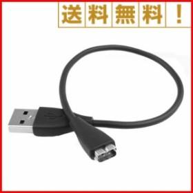 USB充電ケーブル Fitbit Charge HR 対応 USB充電チャージ用ケーブル