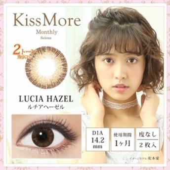 キスモア Kiss More セレナ 1month 度なし 2枚入 (カラコン カラーコンタクト 1ケ月 1month)
