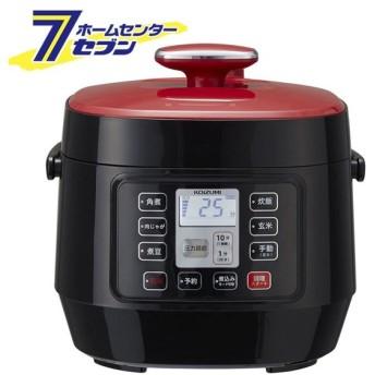 マイコン電気圧力鍋 KSC-3501/R コイズミ KOIZUMI 小泉成器 キッチン家電 IH調理器 電気鍋 圧力鍋 調理用品
