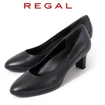 リーガル レディース パンプス 靴 本革 フォーマル REGAL 14 ブラック 黒 ヒール 仕事 ビジネス オフィス リクルート 就職活動