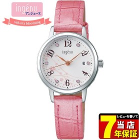 SEIKO セイコー ALBA アルバ ingenu アンジェーヌ  AHJK714 限定モデル レディース 腕時計 レビュー7年保証 国内正規品 ホワイト ピンク 革ベルト レザー