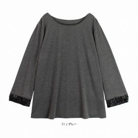 [マルイ]【セール】【大きいサイズ】【L-5L】袖リボンポンチブラウス/フルールbyミントブリーズ(Fleur)