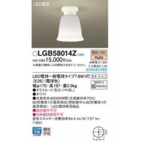 パナソニック LGB58014Z シーリングライト