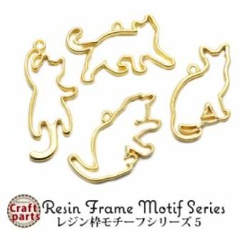 レジン枠 空枠 フレーム レジンパーツ モチーフシリーズ 5 各種