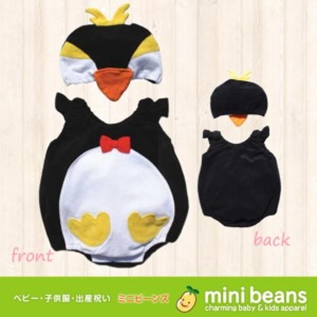 2a1a03e93b9b0  ペンギンロンパス 帽子付 あす楽 ベビー キッズ 子供服 帽子付ロンパース 着ぐるみ
