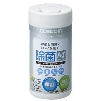 エレコム ウェットティッシュ/除菌/70枚 WC-AG70