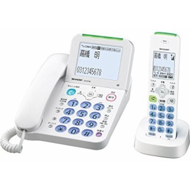 シャープ デジタルコードレス電話機  迷惑電話対策機能搭載 JD-AT80CL(中古品)