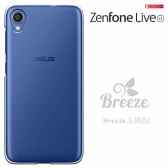 ゼンフォン ライブ L1 ZA550KL ケース ASUS zenfone live L1 ケース simフリー ハードケース 透明