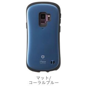 [GALAXY S9(docomo SC-02K/au SCV38)専用]iFace First Classケース 41-863954 マットコーラルブルー