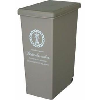 平和工業 4907556213723 ゴミ箱 キッチン 30リットル スライドペール ベージュ (ふた付き キャスター付き 30L)