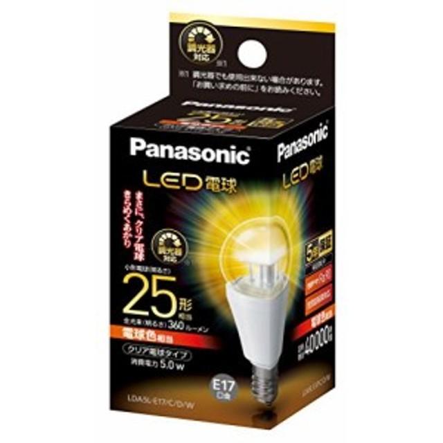 パナソニック LED電球 口金直径17mm 電球25W形相当 電球色相当(5.0W) 小形 (未使用の新古品)