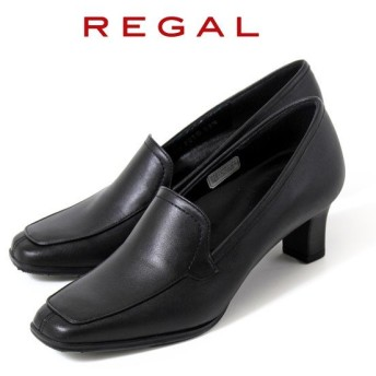 リーガル レディース パンプス ローファー フォーマル 靴 REGAL 5 ブラック 黒 ヒール 撥水 本革 モカシン 仕事 オフィス ビジネス