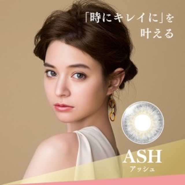 6d361799e178d ランデ バイ ティアリーアイズ Lande by Tiary Eyes 1day 04 ASH 10枚入 ...