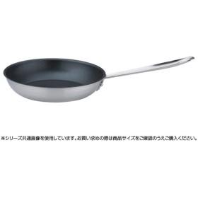 遠藤商事 TORINO(トリノ) フライパン(内面フッ素加工) 22cm AHLU003 6-0016-0203