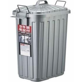 岩崎工業 4901126112355 ゴミ箱 ポリバケツ スーパーカン 角型60 ガンメタリック L-113C GM
