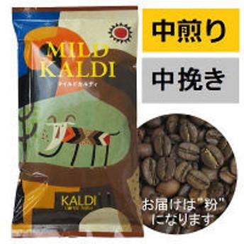 カルディコーヒーファーム【焙煎珈琲】マイルドカルディ 中挽き 1袋(200g)(取寄品)