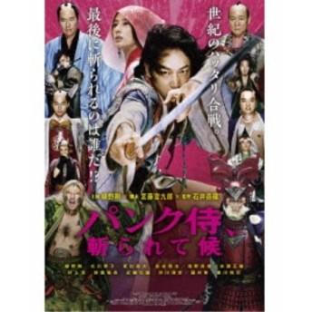 パンク侍、斬られて候 【Blu-ray】