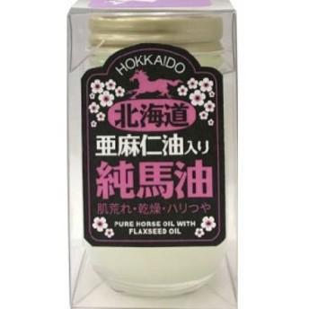 メール便OK 純アママーユ/スキンケア 保湿オイル 顔 全身 美容 健康